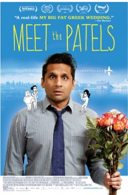 meet_the_patels